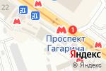 Схема проезда до компании Со склада в Харькове