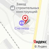 ООО Курский завод строительных конструкций