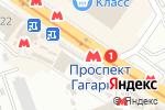 Схема проезда до компании Швидко Займ в Харькове