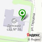 Местоположение компании Детский сад №16