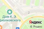 Схема проезда до компании Flor2u.ru в Калуге