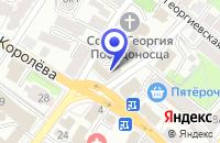 Схема проезда до компании БАНК РУССКИЙ СТАНДАРТ в Калуге