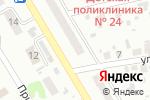 Схема проезда до компании Фарм-тек в Харькове