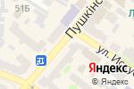 Схема проезда до компании Магазин канцелярских товаров в Харькове