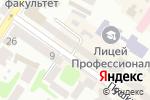 Схема проезда до компании Valeo в Харькове