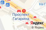 Схема проезда до компании Мобильный город в Харькове