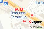 Схема проезда до компании Cream Professional в Харькове