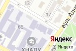 Схема проезда до компании Харківський національний автомобільно-дорожній університет в Харькове