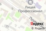 Схема проезда до компании Elle в Харькове