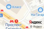Схема проезда до компании Цветочный волшебник в Харькове
