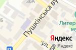Схема проезда до компании Одяг з Європи в Харькове