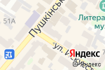 Схема проезда до компании Saльвадор в Харькове