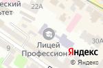 Схема проезда до компании Respect dance hall в Харькове
