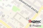 Схема проезда до компании Нотариус Харитонова Я.М. в Харькове
