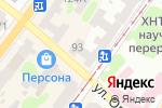 Схема проезда до компании Asics в Харькове