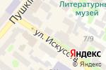 Схема проезда до компании My Coffee в Харькове