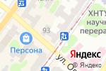 Схема проезда до компании Никола Альянс в Харькове