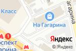 Схема проезда до компании ALL STARS в Харькове