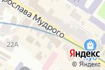 Схема проезда до компании Нотариус Серветник А.Г. в Харькове
