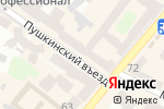 Схема проезда до компании Саксония в Харькове
