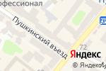 Схема проезда до компании Crazy Beautiful в Харькове