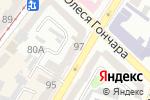 Схема проезда до компании Пилигрим в Харькове