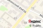 Схема проезда до компании Татьяна в Харькове