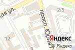 Схема проезда до компании Auto-klinika в Харькове