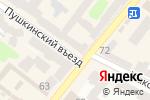 Схема проезда до компании Туристическое агентство в Харькове