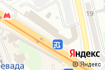 Схема проезда до компании Triostar в Харькове