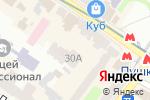 Схема проезда до компании Лето в Харькове
