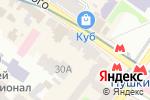 Схема проезда до компании Spock gift shop в Харькове