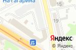 Схема проезда до компании Bestway School в Харькове