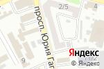 Схема проезда до компании Гюнсел в Харькове