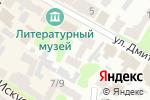 Схема проезда до компании Aris-tour в Харькове