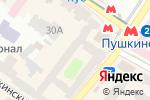 Схема проезда до компании Нотариусы Порошина Н.С. и Одарченко М.С. в Харькове