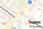 Схема проезда до компании UTOPIA 8 intelligent store в Харькове
