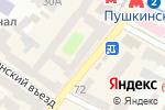 Схема проезда до компании S-TELL в Харькове
