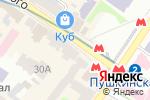 Схема проезда до компании Language Club Freeway в Харькове