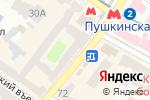 Схема проезда до компании ФотографЪ в Харькове