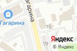 Схема проезда до компании Перша, ПрАТ в Харькове