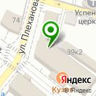 Местоположение компании АИСТопт