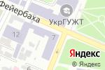 Схема проезда до компании Український державний університет залізничного транспорту в Харькове