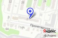 Схема проезда до компании ГОСТИНИЦА КОЛОБОК в Калуге