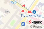Схема проезда до компании Джинн в Харькове