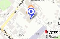 Схема проезда до компании АЗС АЛИЕВ Г.А. в Калуге