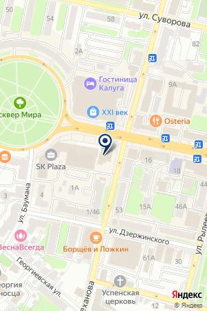 МУ КАЛУЖСКИЙ ДОМ МУЗЫКИ на карте Калуги