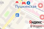 Схема проезда до компании OMbooks в Харькове