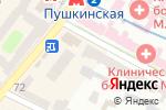 Схема проезда до компании Каракум в Харькове