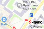 Схема проезда до компании Національний юридичний університет ім. Ярослава Мудрого в Харькове